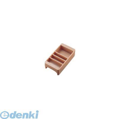 [FDL2116S] キャンブロ コンジメントホルダー LCDCH10コーヒーベージュ 99511209651【送料無料】