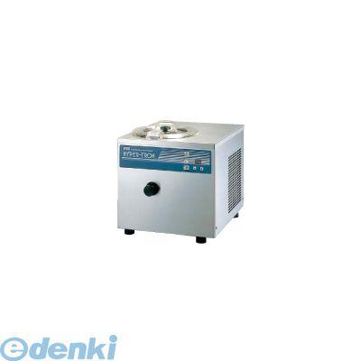 FAIB4 FMI 小型アイスクリームフリーザー HTF-3 4571206432866【送料無料】