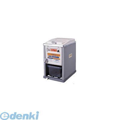 [FAI77] スワン電動式アイスクラッシャー CR-L 4906018840477