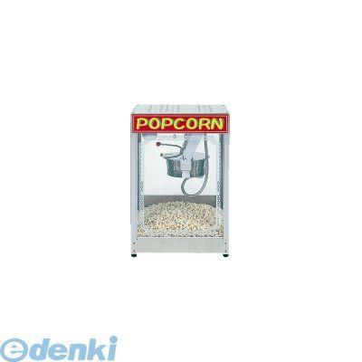 [GPT10] ポップコーンマシーン POP-10oz 4905001274435【送料無料】