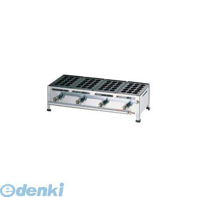 [GTK227] 関西式たこ焼器(15穴) 4枚掛 LPガス 4905001275456【送料無料】