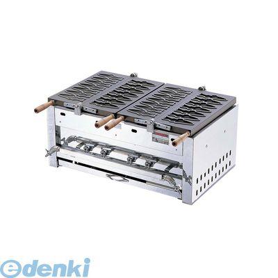 GAY011 あゆ焼ガス台 EGA-2連 14ヶ型 LPガス 4905001270901
