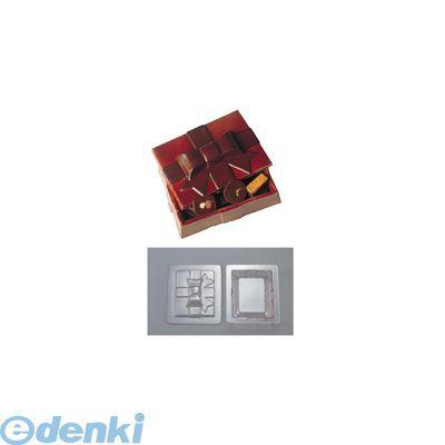 [WTY78] デコレリーフ チョコレートモルド ボックス型   EU-648 4905001607332【送料無料】