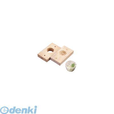 [WBT23] 手彫物相型(上生菓子用) あじさい 4905001709340