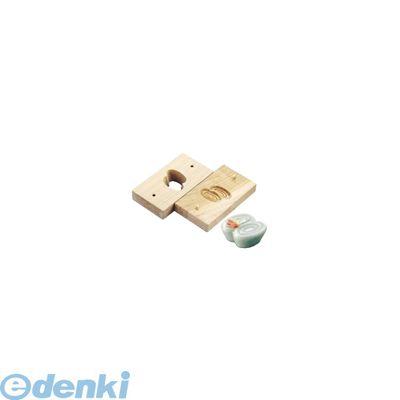 [WBT24] 手彫物相型(上生菓子用) 二重渦 4905001709357