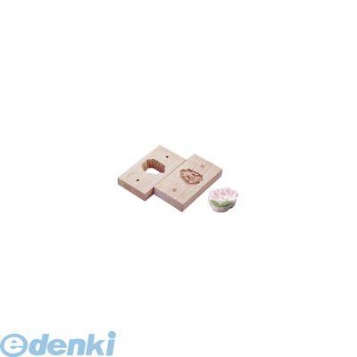WBT14 手彫物相型 上生菓子用 手折桜 4905001709258
