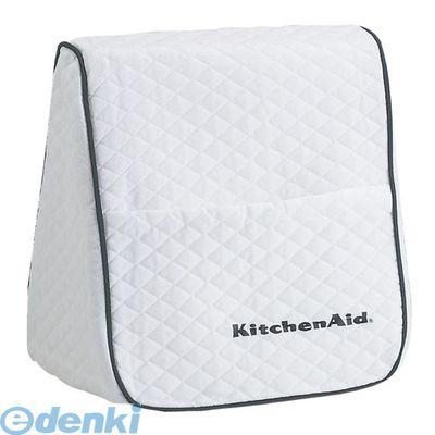 CKT4101 キッチンエイドミキサー用ミキサーカバー KSM5用 4571206432323
