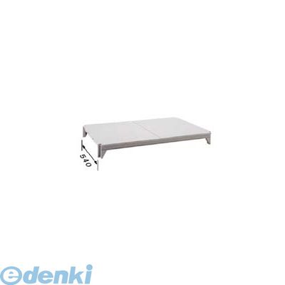 [DKY2207] 540ソリッド型 シェルフプレートキット CS2160SK 99511901982