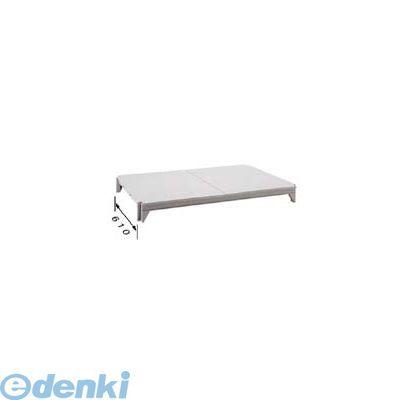[DKY2506] 610ソリッド型 シェルフプレートキット CS2454SK 99511901913