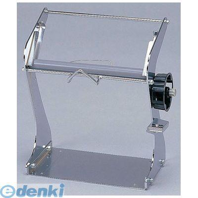 GLC3901 サッカ台用ロール器具 S-1 4905001272738