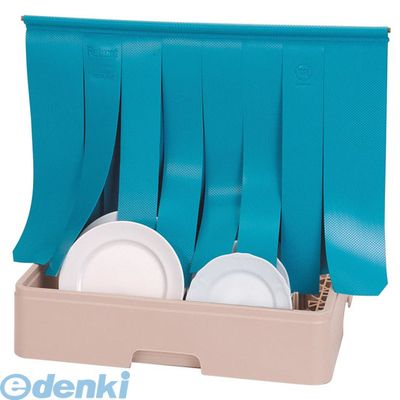 [ISY1802] レーバン食器洗浄機用スプラッシュカーテン ワイド 4905001237911