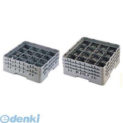 IST64058 キャンブロ 16仕切 ステムウェアラック 16S1058 99511609192