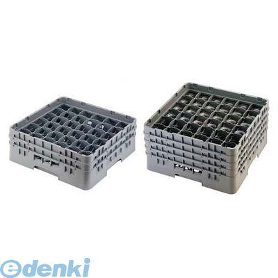 IST66114 キャンブロ 36仕切 ステムウェアラック 36S1114 99511331215