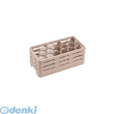 IST7805 レーバン ステムウェアラックハーフサイズ H17-193-S 4905001304071