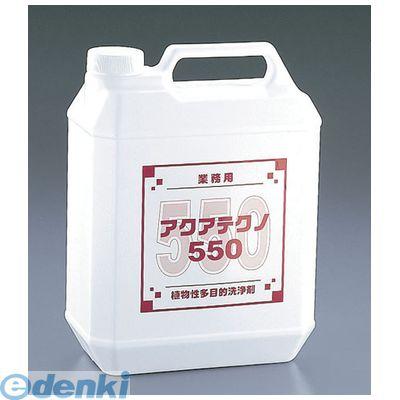 JPY0101 多目的洗剤 アクアテクノ550 4L 4905001289675