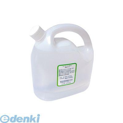JSV9401 スーパーエコロン 超強力万能洗浄液 5L 濃縮タイプ 4905001218613【送料無料】