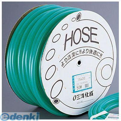 [KHC13] クリアグリーン 水道用ホース 耐圧タイプ (50m巻) 4973692115641