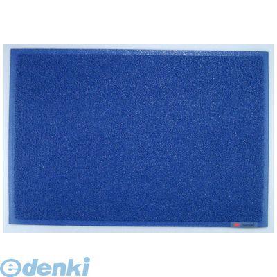 KMT12154A 3M スタンダードクッション 裏地つき 900×1500 青 4901690560521【送料無料】