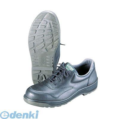[SKT11290] ミドリ 軽量安全靴 IP5110J 29 4979058290588【送料無料】