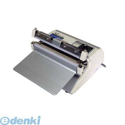 [XSC3401] 電子式AZソフトシーラー AZ-300W (厚物ガゼット袋用) 4562133584094【送料無料】