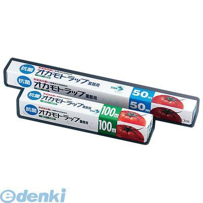 [XLT351] 抗菌オカモトラップ業務用 幅30 (ケース単位30本入) 4970520813120