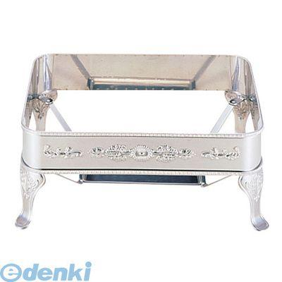 NYS21243 UK18-8ユニット角湯煎用スタンド バラ 24インチ 4905001219344