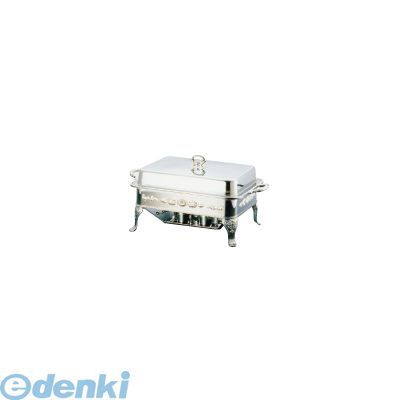 NYS45244 UK18-8ユニット角湯煎 シェル A・B・C・Gセット24インチ 4520785045509