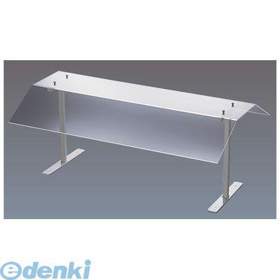LBY0701 テーブル ビュッフェガード 772 カル・ミル 4905001128875【送料無料】