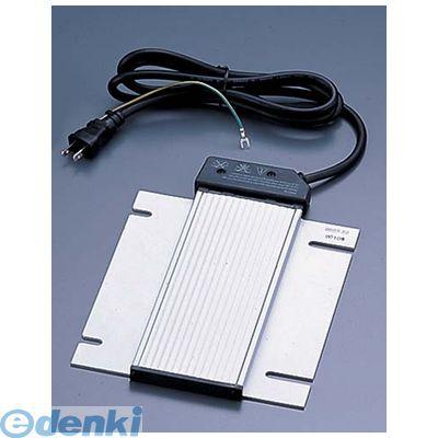 NTEH701 KINGO 電気式保温ユニット DB-280 4520785079849【送料無料】