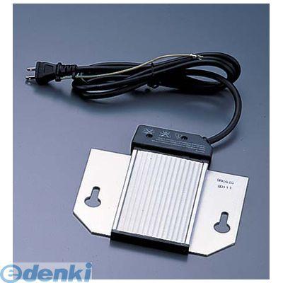 NTEG001 KINGO 電気式保温ユニット DB-180 4520785048685【送料無料】