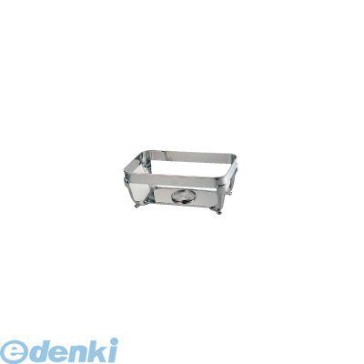 [NTEC320] UK18-8バロン角チェーフィング用 スタンド 20インチ 4905001217906