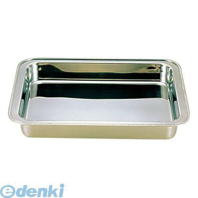 [NYS2026] UK18-8ユニット角湯煎用 ウォーターパン   26インチ 4905001218439【送料無料】