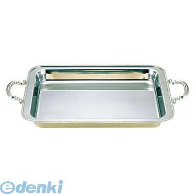 NYS1718 UK18-8ユニット角湯煎用 フードパン 深型 18インチ 4905001218262【送料無料】