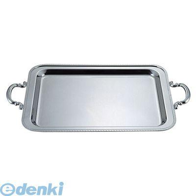 [NYS1820] UK18-8ユニット角湯煎用 フードパン 浅型  20インチ 4905001218330
