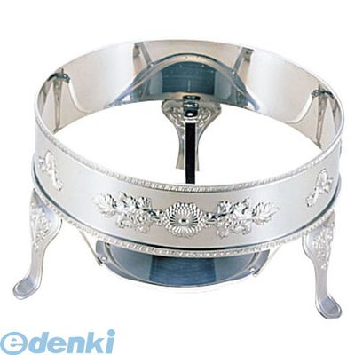 NYS26201 UK18-8ユニット丸湯煎用スタンド 菊 20インチ 4905001220104