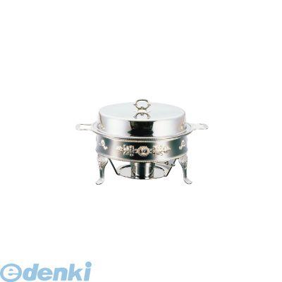 [NYS46142] UK18-8ユニット丸湯煎 鳳凰 A・B・C・Eセット14インチ 4520785045615
