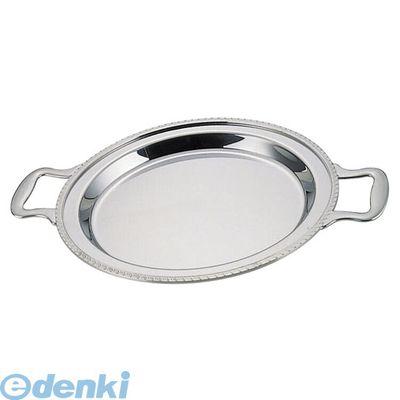 NYS2420 UK18-8ユニット丸湯煎用 フードパン 浅型 20インチ 4905001219597
