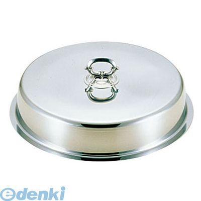 NYS2216 UK18-8ユニット丸湯煎用カバー 16インチ 4905001219498【送料無料】