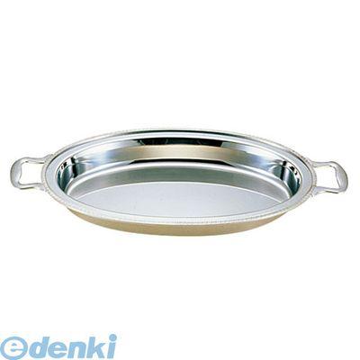 [NYS2824] UK18-8ユニット小判湯煎用フードパン 深型 24インチ 4905001220203