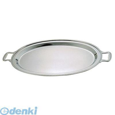 NYS2920 UK18-8ユニット小判湯煎用フードパン 浅型 20インチ 4905001220227