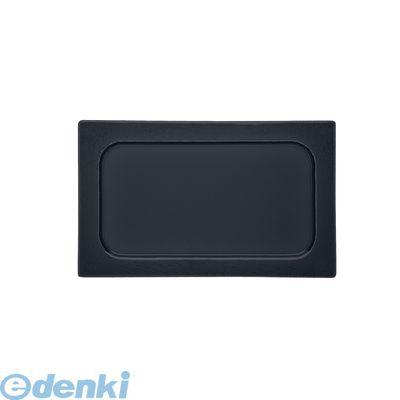 NSN1301 シナリオ GNディッシュ ブラック1/1 ガラス製 9376100 4018082481156