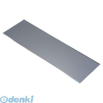 NAK1809 アクリル 長角トレー 900×300 4905001202629
