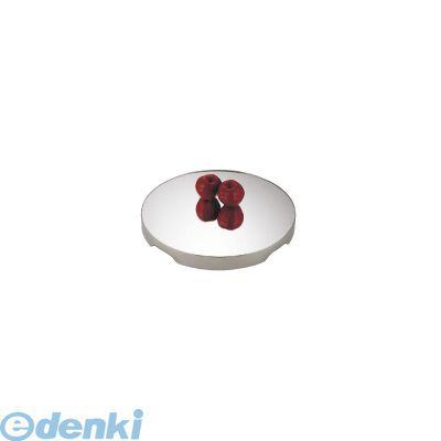 NML37221 UK18-8ロイヤル丸ミラープレート 22インチ アクリル 4520785022890