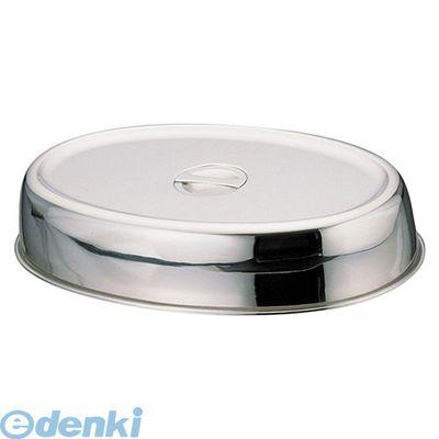 NST05020 UK18-8スタッキング小判皿カバー 20インチ用 4520785041952