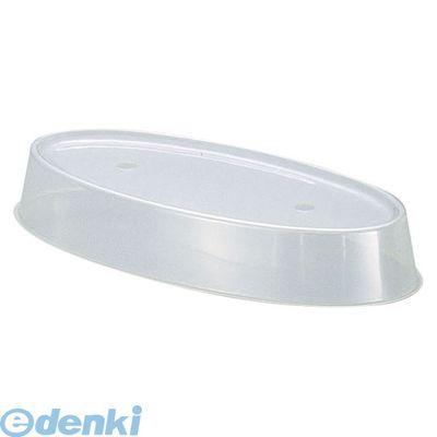 NAK02022 Nアクリル製魚皿カバー 22インチ用 4905001297038