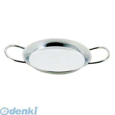 [PPE01022] SA18−8パエリア鍋 22cm 4905001039775