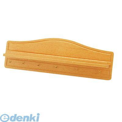 PPT17001 SW 木製プチパン用ハンガー 白木 5~10用 4580173255798
