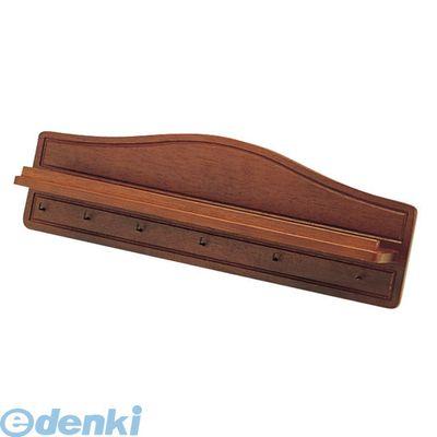 PPT17002 SW 木製プチパン用ハンガー 茶 5~10用 4580173255804