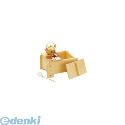 [QYD04] 桧角型湯ドーフセット(炭用) UH-1021   1人用 4988484231027