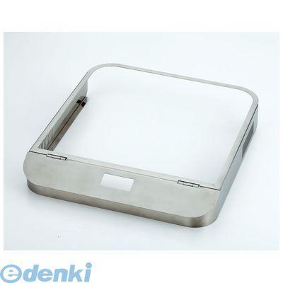 [GDV5701] 電磁調理器用ステンレスカバー KZ-PH33-K専用 4905001118395【送料無料】